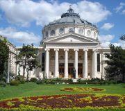 Бухарест, Атеней