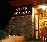 Ночной клуб Дракула Совата