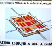 Римский каструм 13 легион в Апулум