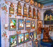 Мемориальный дом мастера Патраш