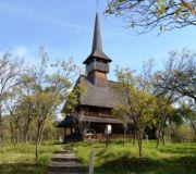 Церковь Бырсана (Юнеско)