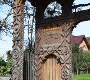 Марамурешанские ворота