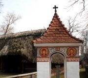 Музей Села Бухарест - троица