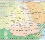 Образование средневековых румынских княжеств