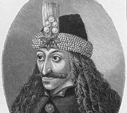 портрет Влада Цепеша